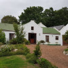 Greyton family home or Airbnb investment for sale in prestigious area – Ref: MDMM